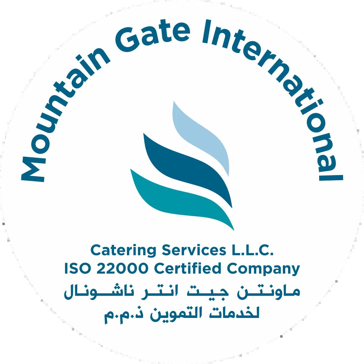 MGIC Catering Logo